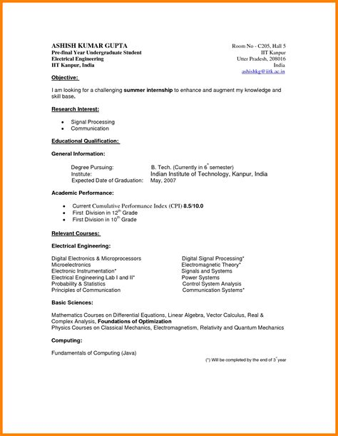 Student Cv by 8 Curriculum Vitae Exle For Students Theorynpractice