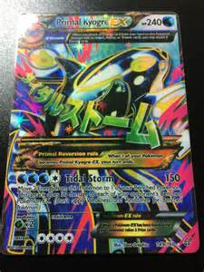 mega pokemon ex cards only images