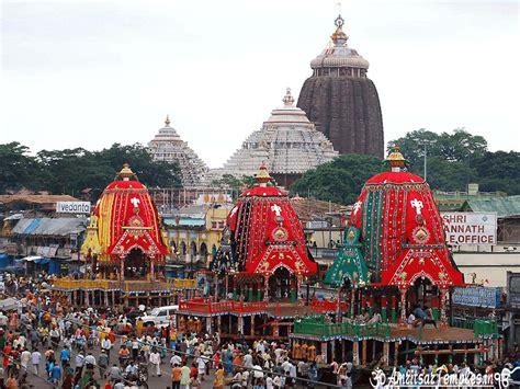 Amarnath Mandir