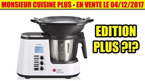 cuisine lidl lidl monsieur cuisine photos gt gt monsieur cuisine
