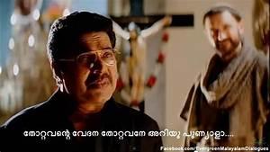 3D Scrap: malayalam film dialogues - Funny