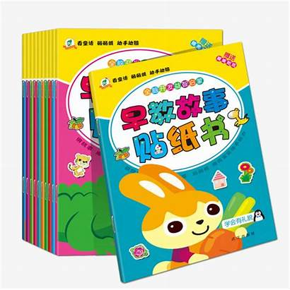 Story Books Children Clipart Stickers Education Early