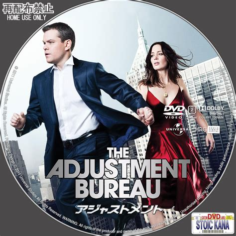 adjustment bureau adjustment bureau dvd stoic kana s label 自作dvdラベル 洋画 あ 行
