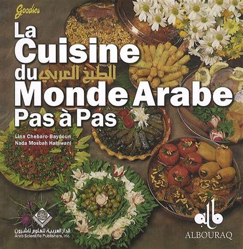 cuisines du monde cuisines du monde simple larousse des desserts with