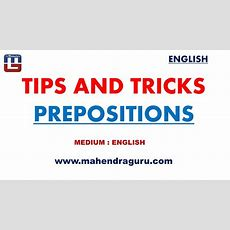 Tips & Tricks  Prepositions  English Version Youtube