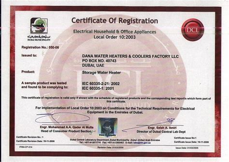 certifications dana group   established group