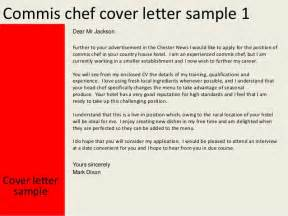 commis chef resume exles commis chef cover letter