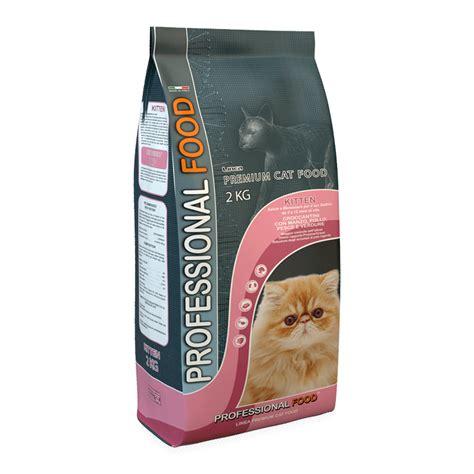premium cuisines premium cat formula kitten cennamo pet food