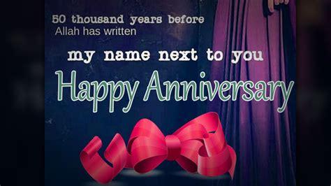 islamic wedding anniversary wishes  husband wife