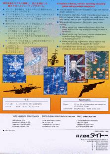 arcade flyer archive video game flyers grid seeker