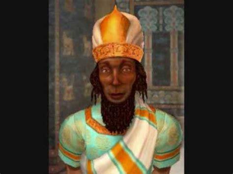 Darius King by King Darius I Of