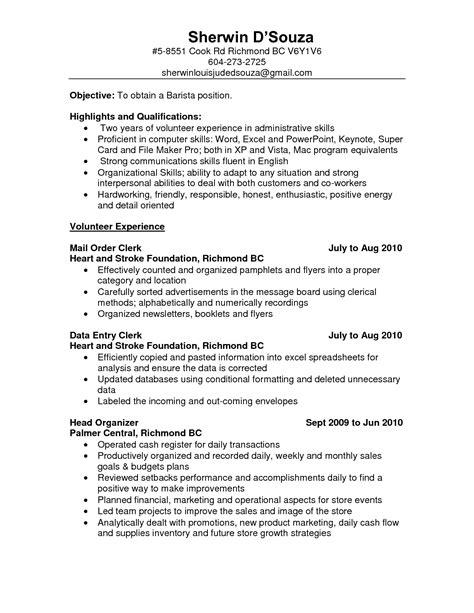 Resume Barista by Barista Description Resume Sles