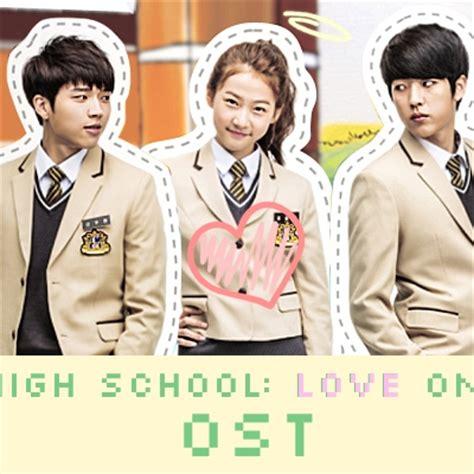 8tracks Radio  High School Love On! Ost (14 Songs