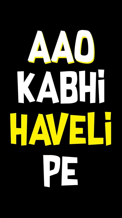 aao kabhi haveli pe iphone wallpaper iphone wallpapers