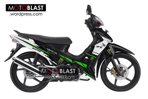 Supra X 125 Fi And Yamaha X Ride 125 by Harga Motor Supra X 125 Tahun 2013 Cari Info Dan Review