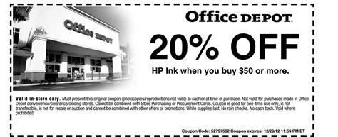 discount bureau office depot coupons hp toner 28 images office depot