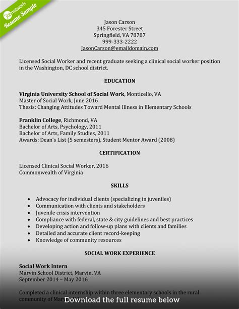 How To Write A Perfect Social Worker Resume (examples. Credit Repair Website Template. Graduation Invitations Ideas Homemade. 40th Birthday Poster. Book Signing Poster. Gi Bill Graduate School. Simple Resume Cover Letter Template. Graduation Suit For Boy. Photoshop Greeting Card Template