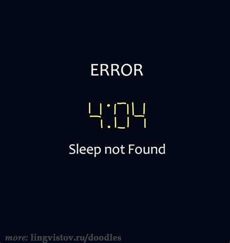 No Sleep Quotes Funny