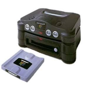 Nintendo 64dd (platform)  Giant Bomb