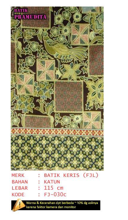 batik keris fjl batik pramudita