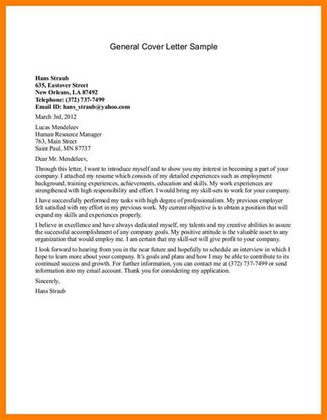 17640 resume cover letter exles resume cover letter exles resume format