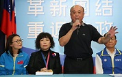 爭議要角坐穩席次 國民黨不分區確定提31席 | 台灣英文新聞