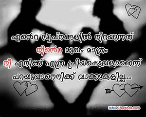 Malayalam Scrap Love Letter | www.pixshark.com - Images ...