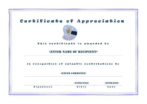 certificates  appreciation