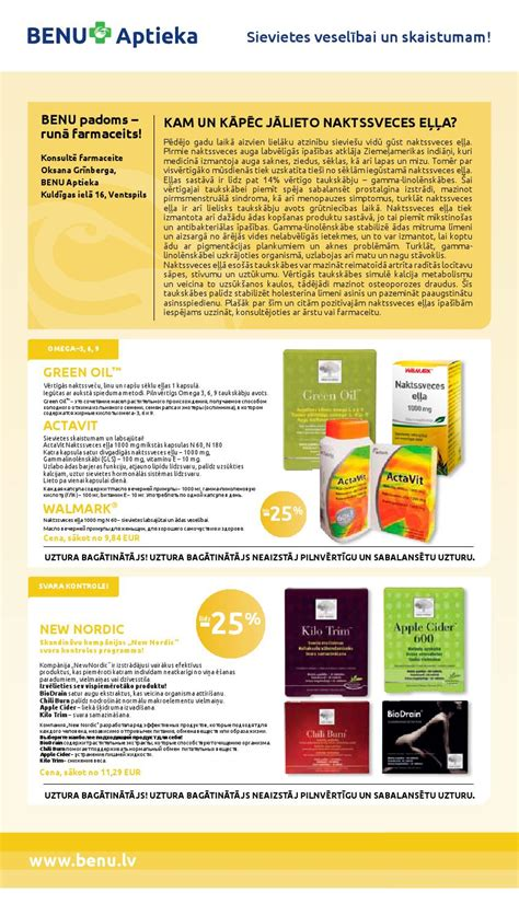 BENU aptiekas - maija akciju piedāvājumi (01.05. - 31.05.2015.) by Zave admin - Issuu