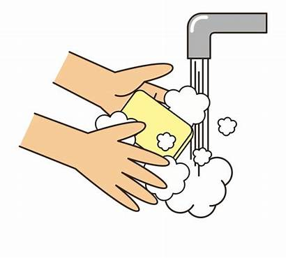 Washing Hands Clipart Wash Clip Clean Soap