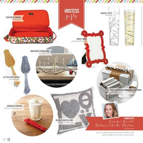 hostess gifts the tomkat studio holiday gift guide