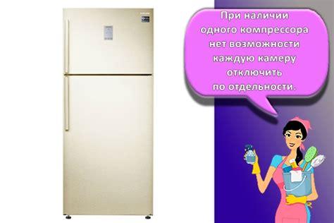 Что такое мощность заморозки холодильника . Мы предлагаем широкий ассортимент качественной мебели по адекватным ценам.