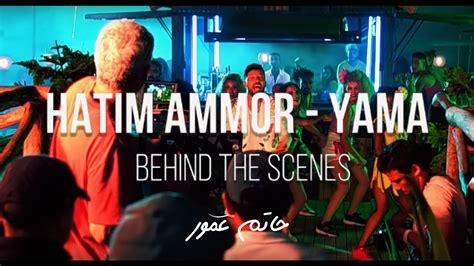 Yama (behind The Scenes)
