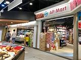 天天有魚 - 蝴蝶廣場,前稱蝴蝶邨商場,喺一個位於屯門湖翠路1號蝴蝶邨內的購物商場,鄰近輕鐵... | Facebook