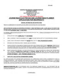 100 sle resume for iti electrician canadian command