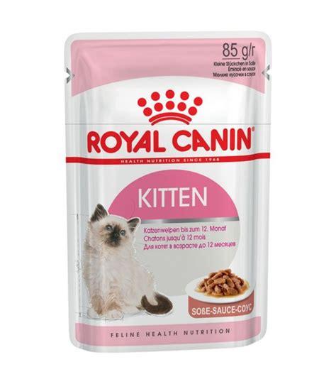royal canin feline kitten instinctive  cat wet food