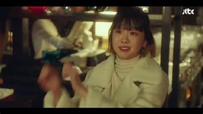 Itaewon Class Dami Kim Deeper Transformation Change
