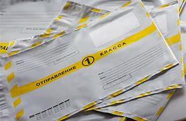 Оплата госпошлины для регистрации права собственности