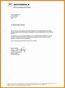 4 Employee Testimonial Examples Mail Clerked