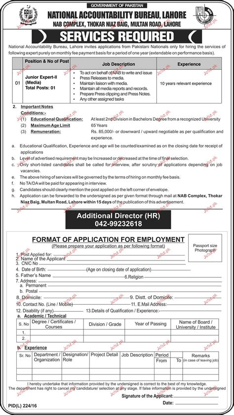 position bureau junior experts in national accountability bureau 2018