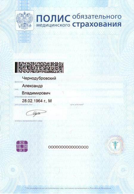 можно ли поменять паспорт если живешь в другом городе