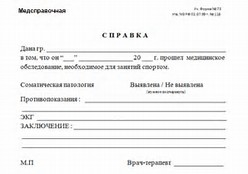 Заявление для заключения договора осаго ингосстрах 2017
