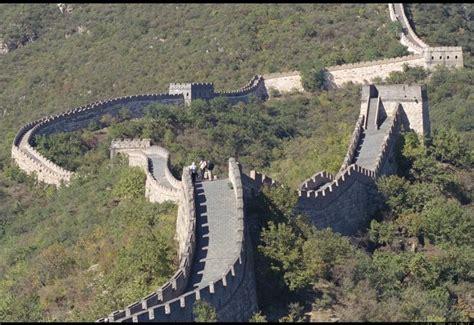 chinese people  civilization