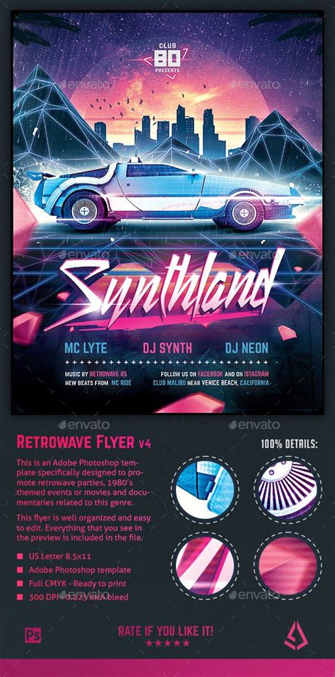 Car Wallpapers Free Psd Flyer Template by This Is A Synthwave Flyer Adobe Photoshop Template