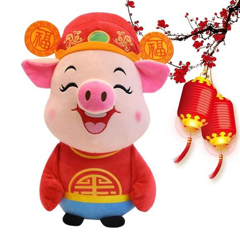 hd exclusive chinese  year  year   pig