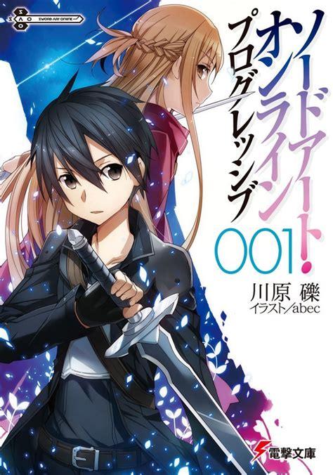 sword progressive manga sao novel asuna anime kirito volume light character adaptation starts english month started crunchyroll cool series books