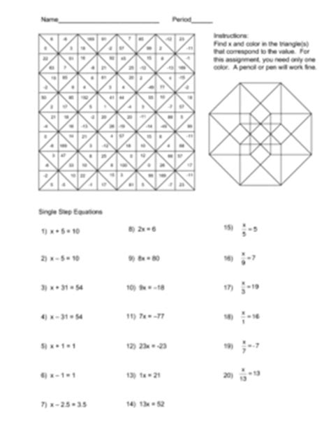 Solving Multiplication Equations Worksheets  Algebra Help Packets By Math Crush1000 Images