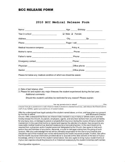 blank medical release form 7 blank medical records release form memo formats