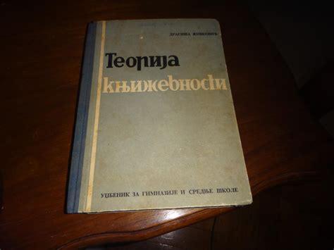 Teorija knjizevnosti - Dragisa Zivkovic: knjiga ...