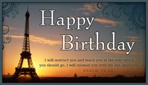 psalm  ecard email  personalized birthday